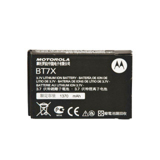 PMNN4425 Baterie LiIon 1400mAh