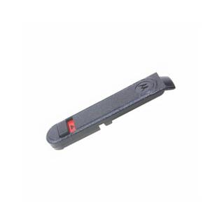 0104058J40 Krytka bočního konektoru pro Motorola DP2000 řadu, pro DP3441, DP3661...