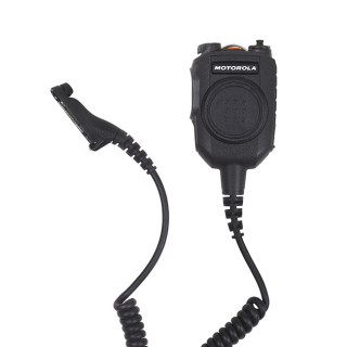 PMMN4113 Velký oddělený reproduktor s mikrofonem IMPRES/Nexus